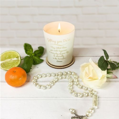 Happiness Du'aa Glow-Through Forever Candle (BB) - islamic gift